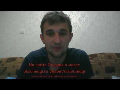 """Отзывы о сайте """"1soyuz-magov-rossii.com"""" ч.3"""