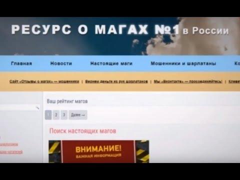 Союз Магов России на 5 м канале